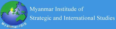 미얀마 전략 국제 연구소 (MISIS)